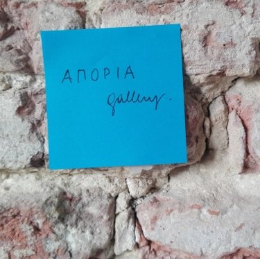 Aporia - a home gallery in Brussels